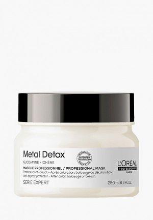 Маска для волос LOreal Professionnel L'Oreal Serie Expert Metal Detox восстановления окрашенных волос, 250 мл. Цвет: прозрачный