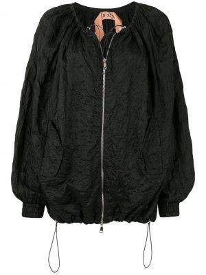 Куртка-бомбер с жатым эффектом Nº21. Цвет: черный