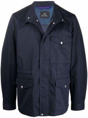 Куртка на молнии PS Paul Smith. Цвет: синий