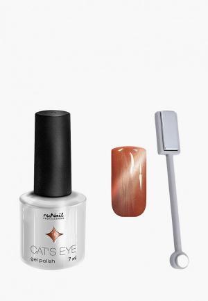 Набор для ухода за ногтями Runail Professional магнит и Гель-лак Cat's eye серебристый блик, цвет: Минскин, Minski. Цвет: коричневый