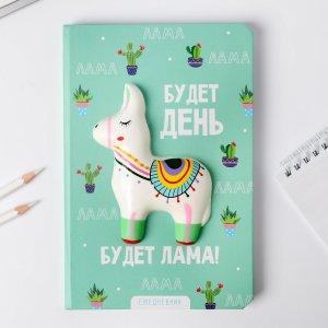 Ежедневник сквиш ArtFox