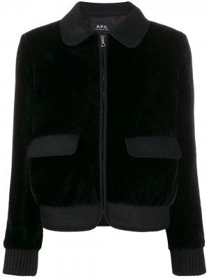 Куртка-бомбер A.P.C.. Цвет: черный
