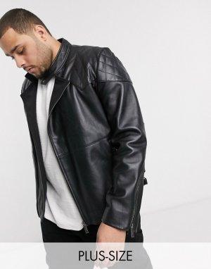 Стеганая кожаная байкерская куртка Plus-Черный Bolongaro Trevor