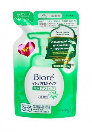 Мусс для умывания Biore очищающий против акне запасной блок, 130 мл. Цвет: прозрачный