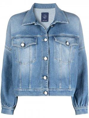 Джинсовая куртка с логотипом на пуговицах Jacob Cohen. Цвет: синий