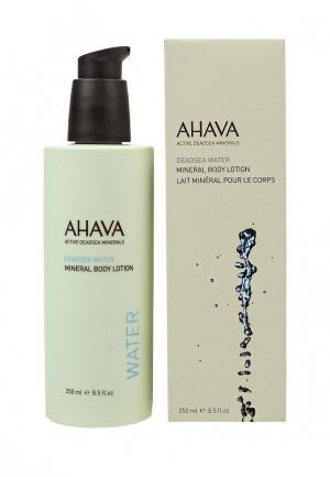 Крем для тела Ahava Deadsea Water Минеральный, 250 мл