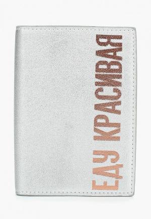 Обложка для паспорта Zarina. Цвет: серебряный