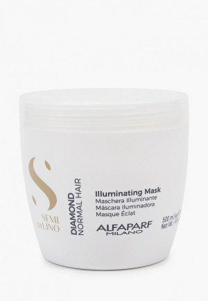 Маска для волос Alfaparf Milano придающая блеск SDL D ILLUMINATING MASK, 500 мл. Цвет: белый