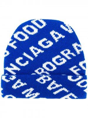 Шапка бини World Food Programme Balenciaga. Цвет: синий
