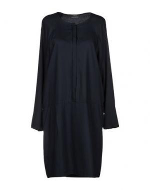 Короткое платье SET. Цвет: темно-синий
