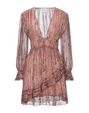 Короткое платье DIXIE. Цвет: бежевый