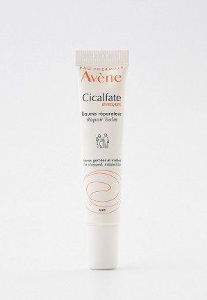 Бальзам для губ Avene восстанавливающий CICALFATE, 10 мл. Цвет: прозрачный