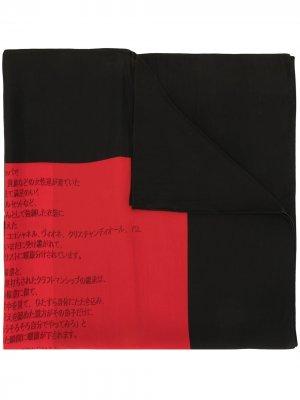 Бандана в стиле колор-блок Yohji Yamamoto. Цвет: черный
