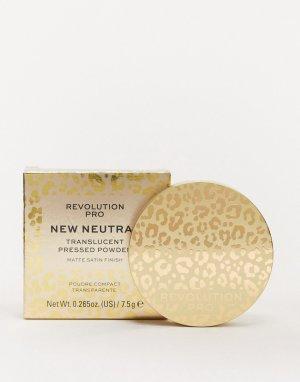 Бесцветная компактная пудра New Neutrals-Бесцветный Revolution Pro