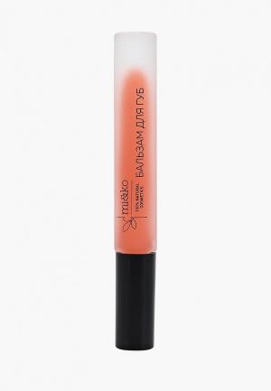 Бальзам для губ MiKo № 1. Цвет: прозрачный