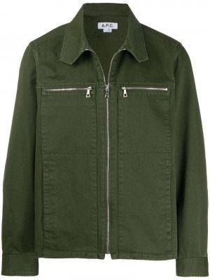 Куртка на молнии A.P.C.. Цвет: зеленый
