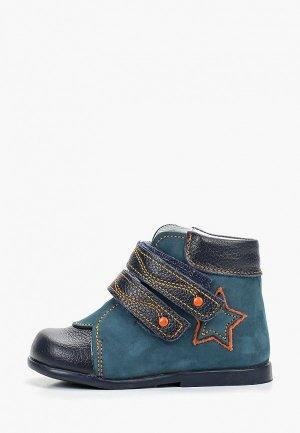 Ботинки Детский скороход. Цвет: зеленый