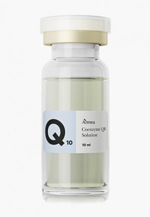 Сыворотка для лица Almea COENZYME Q10 SOLUTION с коэнзимом Q10.. Цвет: белый