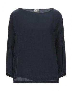 Блузка DOUUOD. Цвет: темно-синий