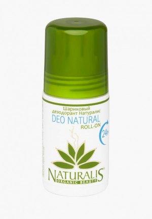 Дезодорант Naturalis Шариковый , 50 мл. Цвет: прозрачный