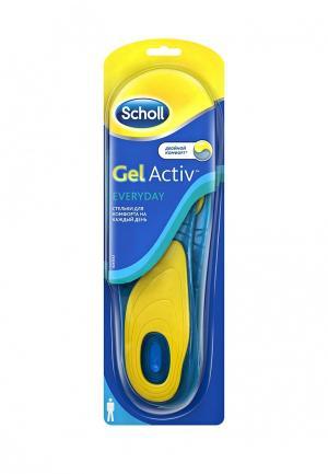 Стельки Scholl GelActiv Everyday для комфорта на каждый день мужчин. Цвет: синий
