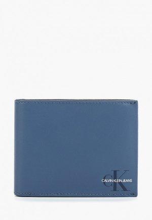 Кошелек Calvin Klein Jeans. Цвет: синий