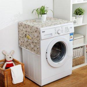 Крышка стиральной машины с цветочным принтом SHEIN. Цвет: многоцветный