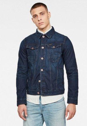 Куртка джинсовая G-Star. Цвет: синий