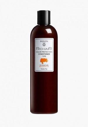 Кондиционер для волос Egomania Richair Color Protection, 400 мл. Цвет: прозрачный