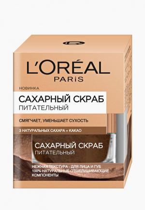 Скраб для лица LOreal Paris L'Oreal Сахарный, питательный, смягчающий, 50 мл, 3 натуральных сахара и Какао. Цвет: прозрачный