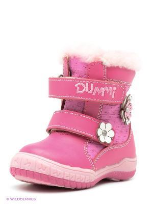 Ботинки Dummi. Цвет: розовый