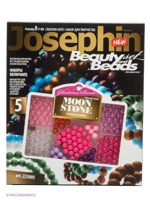 Набор Лунный камень Josephine. Цвет: коричневый