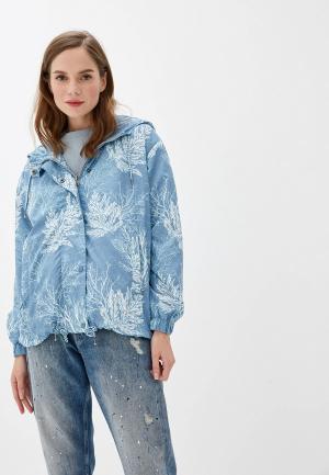 Ветровка Pepe Jeans. Цвет: голубой