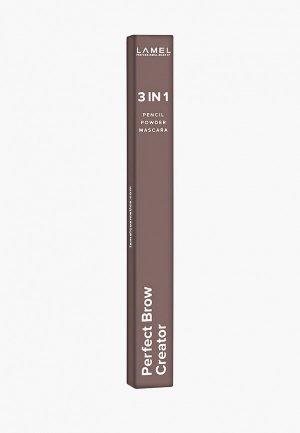 Набор для макияжа бровей Lamel 3в1 Perfect BROW creator, тон 402. Цвет: коричневый