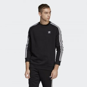 Джемпер 3-Stripes Originals adidas. Цвет: черный