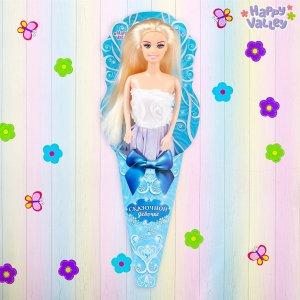 Кукла-модель в конусе Happy Valley