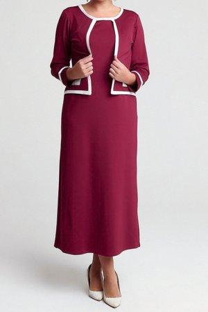 Dress Melisita. Цвет: red and white