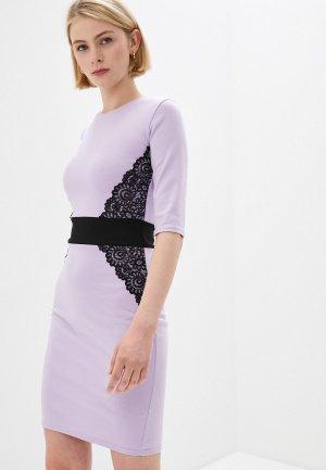 Платье Xarizmas. Цвет: фиолетовый