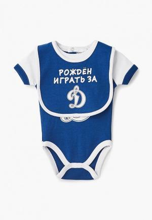 Комплект Atributika & Club™ ХК Динамо Москва. Цвет: синий