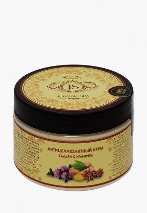 Крем для тела JS bio cosmetics Антицеллюлитный Бадьян с имбирем 300 мл. Цвет: желтый
