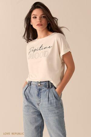 Белая свободная футболка из модала с принтом на груди LOVE REPUBLIC