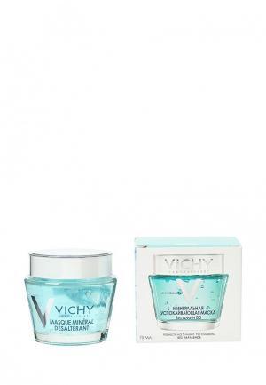 Маска для лица Vichy Успокаивающая минеральная 75 мл. Цвет: голубой