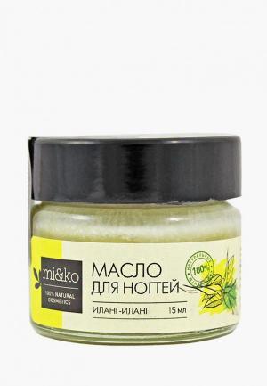 Масло для ногтей и кутикулы MiKo Иланг-иланг укрепляющее отбеливающее, 15 мл. Цвет: зеленый