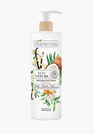 Скраб для тела Bielenda ECO NATURE, ванильное молоко + кокосовое Цвет Апельсина питательный, 125 г. Цвет: прозрачный